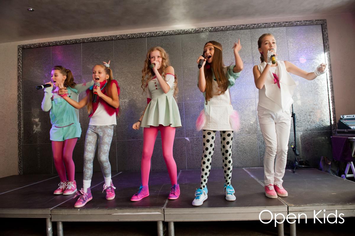 Photos of Open Kids @ kids'music